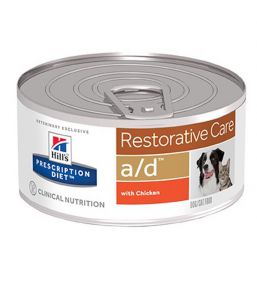 Hill's Prescription Diet A/D Canine and Feline™ - Boîtes